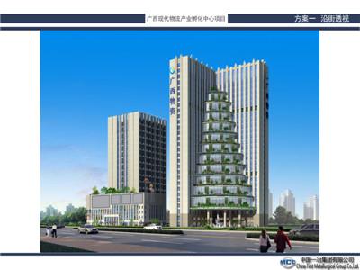 南宁组合九乐棋牌安卓版下载设计公司